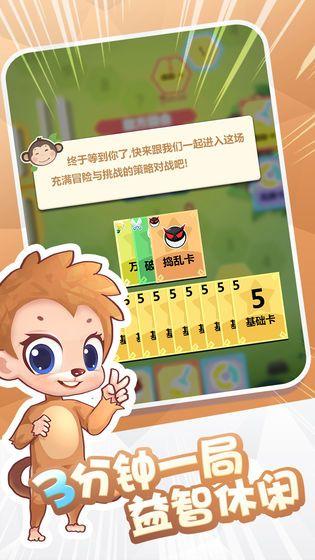 代号卡牌串串手游官网最新版下载图片2