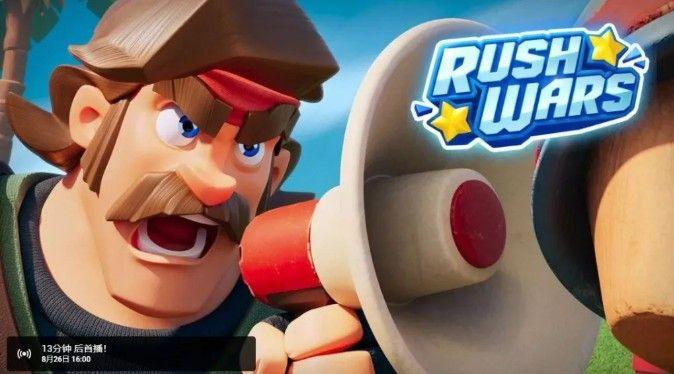 Rush War是什么游戏?突突兵团游戏介绍[视频][多图]图片1