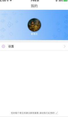 悦知教育平台APP最新版下载图片3