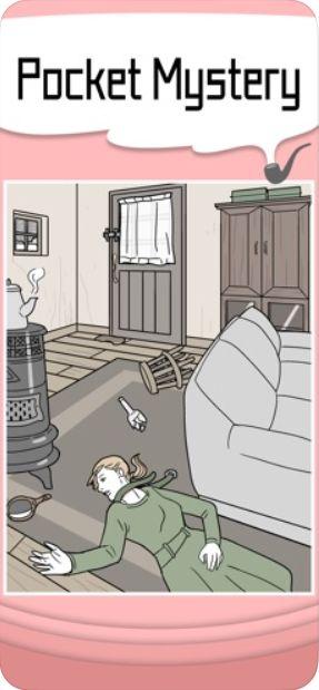 口袋之谜游戏安卓版下载图片3