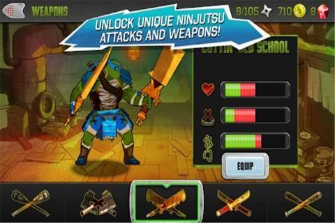 忍者龟王者安卓版图3