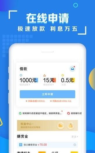 怡和贷APP官方平台下载图片2