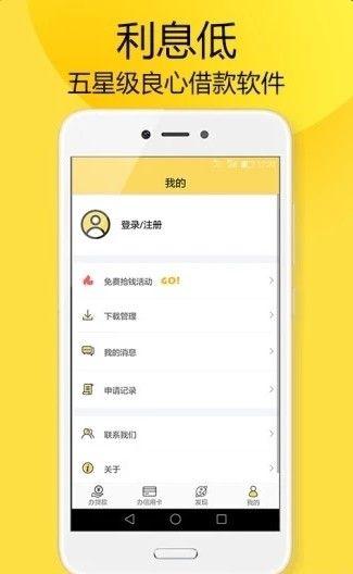 贵宾钱包官方安卓版APP下载图片3