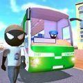 火柴人巴士模拟器官方版