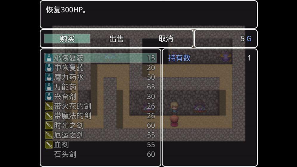 冒险家归来游戏无限金币内购下载图片1