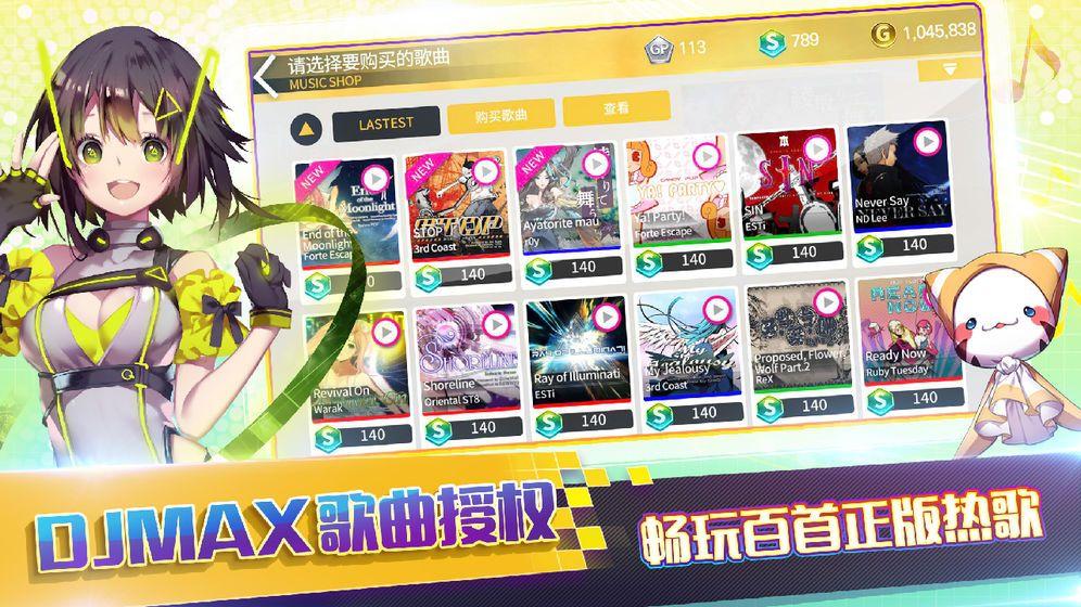 Project Sekai官网版图2
