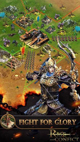 崛起与冲突中文版图2