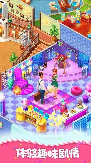 梦幻家园下载游戏安卓版(Homescapes)图1: