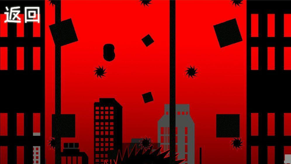落日游戏图6