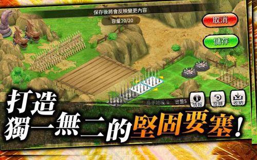 NNarutoxBoruto忍者Tribes正版手游官方网站下载图片4