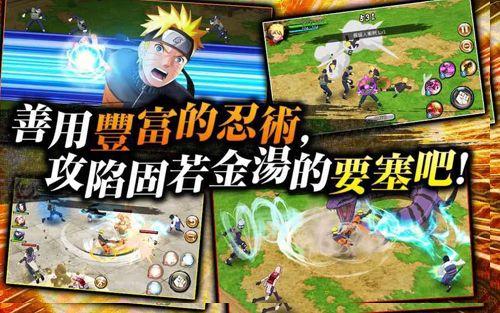 NNarutoxBoruto忍者Tribes正版手游官方网站下载图片2