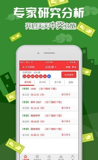 香港王中王论坛资枓挂牌香港正版资料大全app免费下载图片4