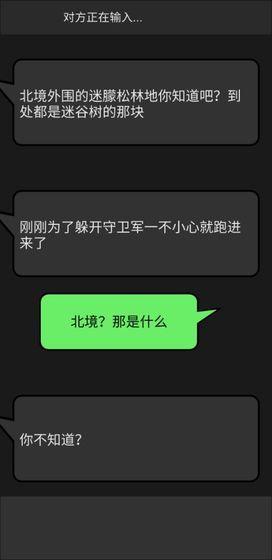 幻想事件簿游戏官方正式版下载图片3