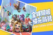 不思议迷宫88冈爆节上线:新版本奖励领到手软![多图]