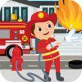 我的小鎮消防員模擬完整版