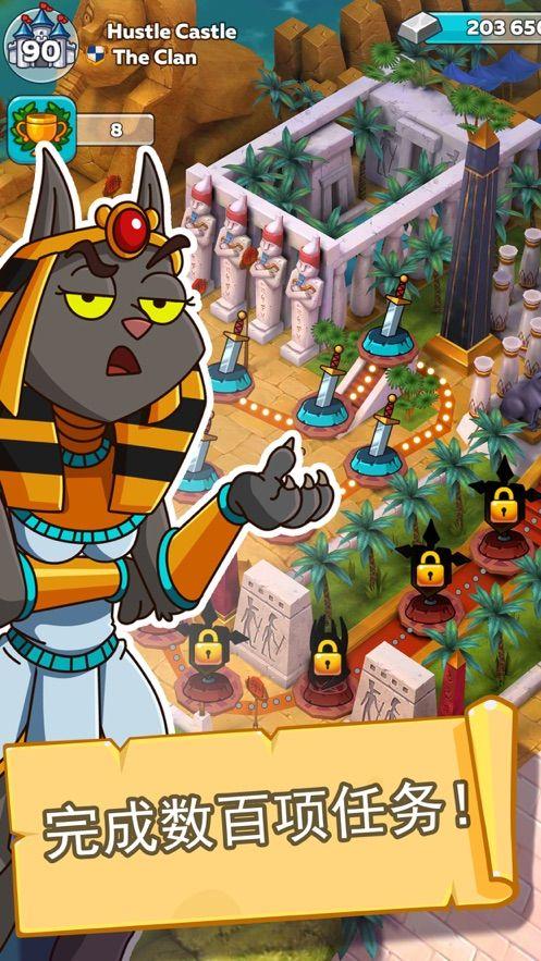 喧闹的城堡1.13无限钻石存档ios破解版图5