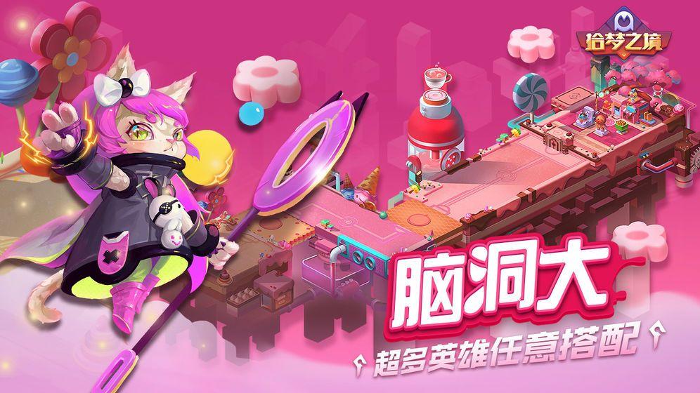 火线突击队传说游戏官方正式版下载图片1