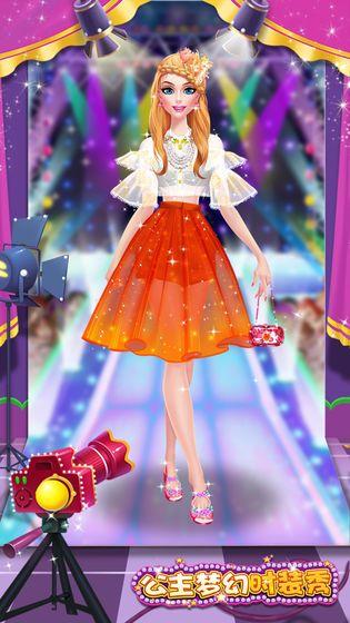 公主梦幻时装秀破解版图5