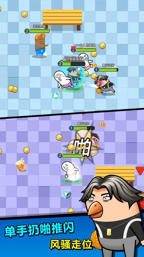 抖音肥皂大作战2试玩游戏下载图片2