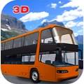 公共汽车司机模拟器山丘中文版