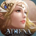 Athena官方版