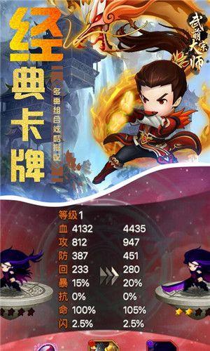 武萌太宗师变态版图4