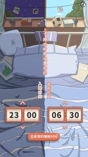 测一测你适合哪项运动游戏官方测试入口图片1