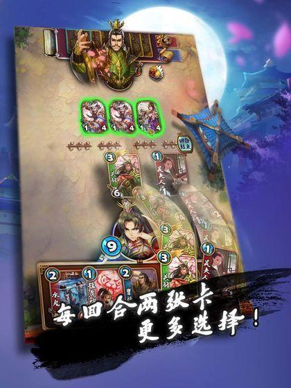 灵武绘卷手游官方网站下载最新版图片3