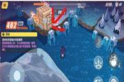 崩坏3奇异漂流永恒冰原ex-1怎么过?永恒冰原ex-1攻略解析[多图]