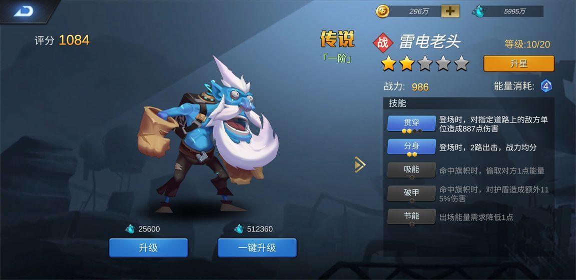 绝地黎明正版手游官方网站下载图片1