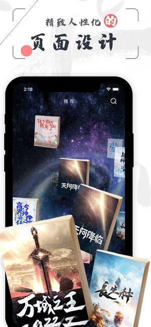 苍岚读书APP官方手机版下载图片1