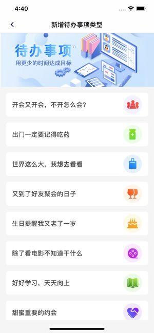 橙子小助手APP官方手机版下载图片2