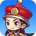 我要当皇上微信小程序游戏无限金币加速版下载 v1.0.0