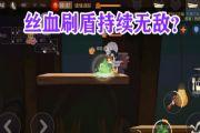 猫和老鼠:恶魔泰菲要出场了,连带恶魔杰瑞也加强了?挺秀哦[多图]