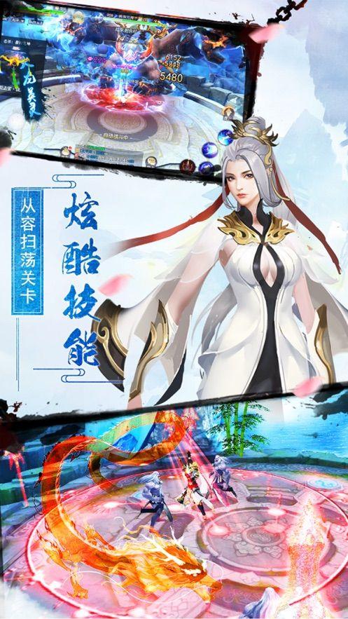天地战国手游官方网站下载最新版图片3