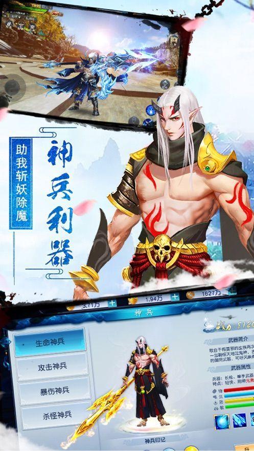 天地战国手游官方网站下载最新版图片1