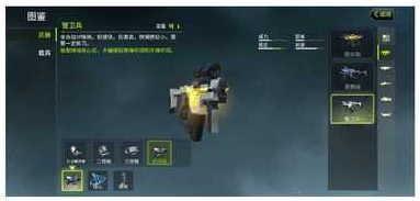 量子特攻哪个冲锋枪好?冲锋枪选择推荐[视频][多图]图片1