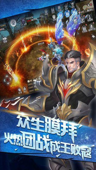 血色破坏神手游官方网站下载最新版图片3