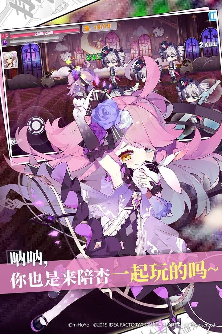 崩坏幻想正版手游官方网站下载图片4