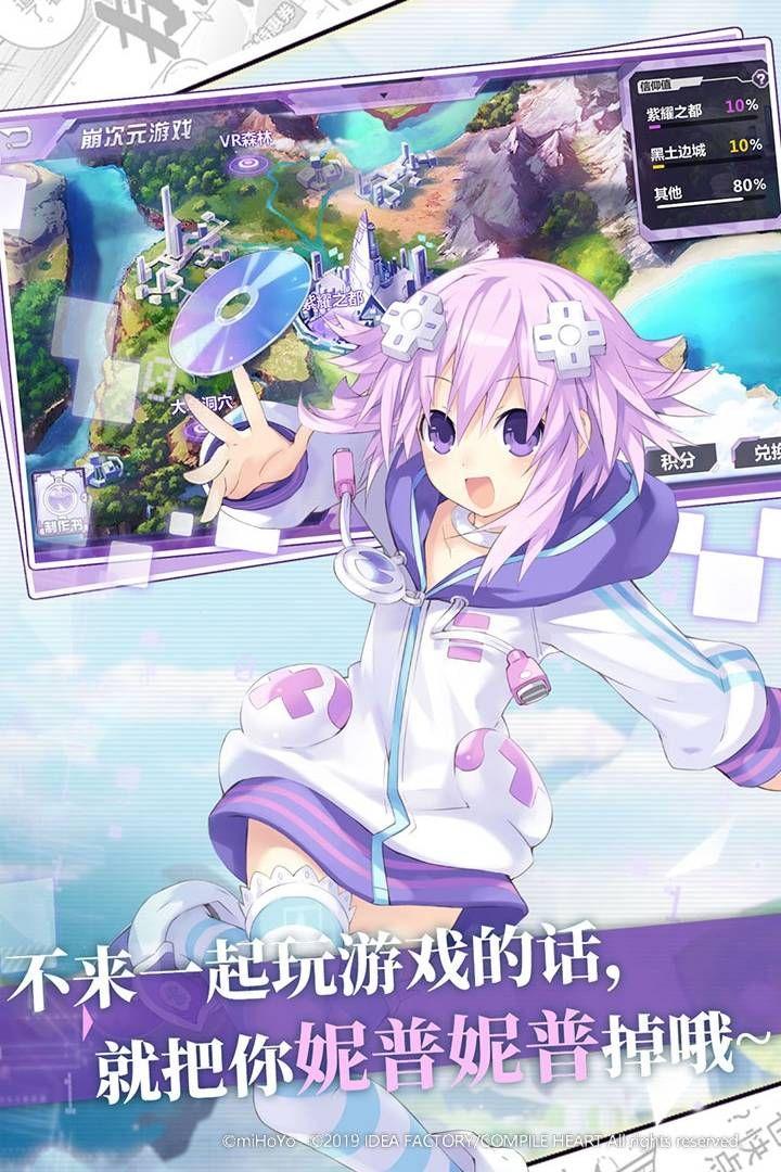崩坏幻想正版手游官方网站下载图片2