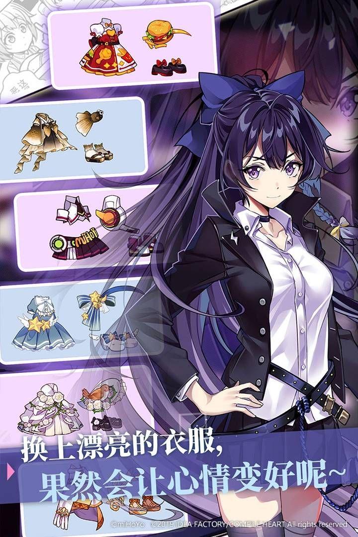 崩坏幻想正版手游官方网站下载图片3