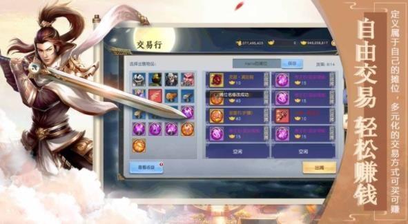 星河紫眸正版手游官方网站下载图片2