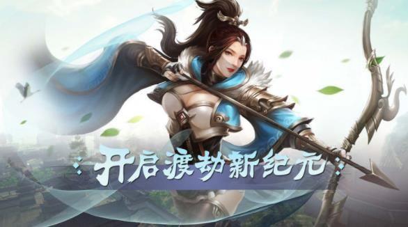 星河紫眸正版手游官方网站下载图片3