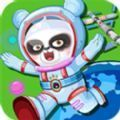 航天学习计划游戏