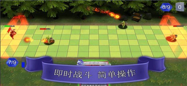尖塔镜世界游戏安卓汉化版下载图片3