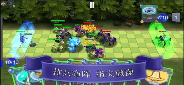 尖塔镜世界游戏安卓汉化版下载图片1