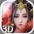上古仙魔大战手游官网安卓版下载 v2.8.2