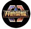 qq开心荣耀小程序全部答案分享最新地址 v1.0