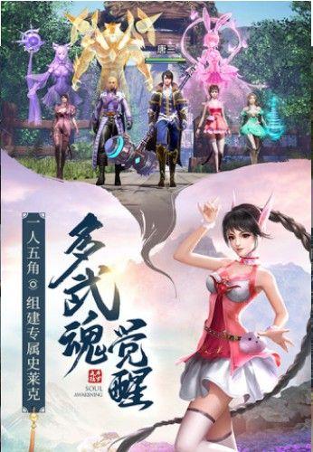斗罗大陆之极限斗罗手游官方版最新版下载图片2