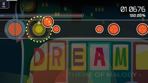 Malody游戏官方网站下载安卓版图片4